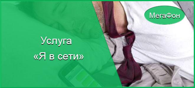 Услуга-информатор
