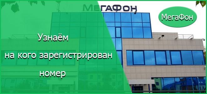 организация кредитного потребительского кооператива