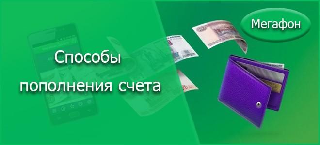 Николаевна, открытка пополнила счет