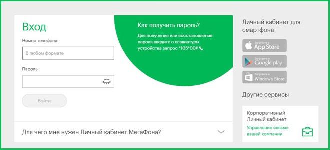 рефинансирование кредитов в втб 24 для физических онлайн заявка
