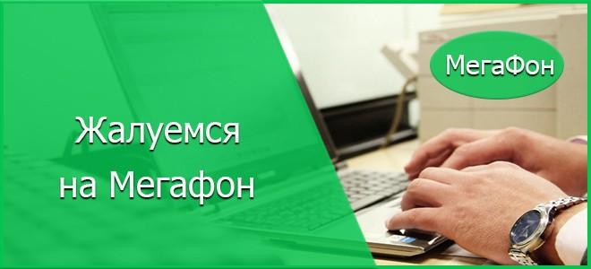 Почтовый адрес губернатора самарской обл почтовый индекс