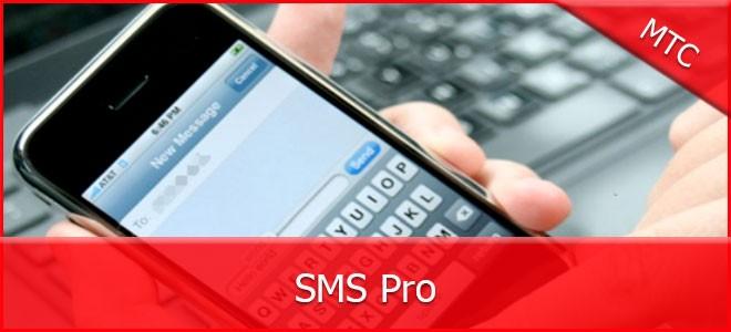 Сервис для отправки СМС