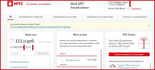 исламский банк в москве как получить кредит