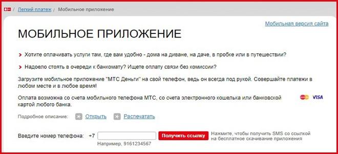 кредит на карту до 1000 рублей