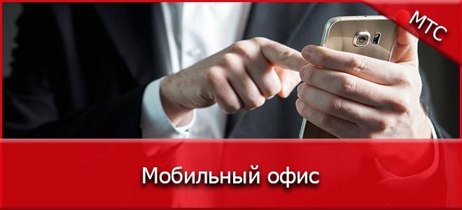 Установка факса на телефон