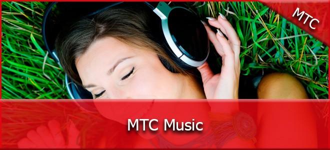 Услуга для доступа к музыке