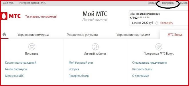 ПАО МТС, c +7 918 230-00-00 до +7 918 419-99-99.