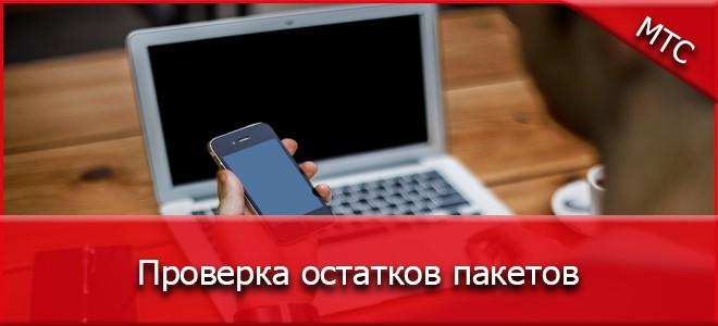 микрокредит займ онлайн на карту