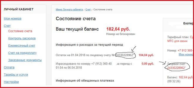 кредит вконтакте