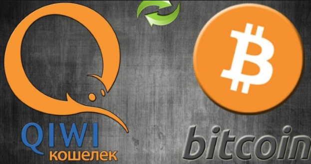 вывести Litecoin на карту QIWI