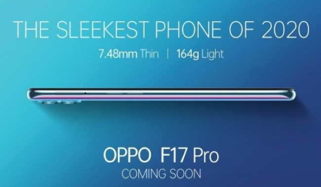 Дизайн серии Oppo F17, показанный в последнем официальном видео, содержит шесть камер