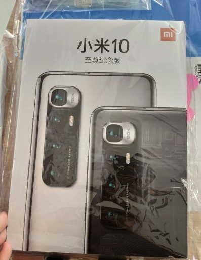 Вид розничной коробки Xiaomi Mi 10 Ультра