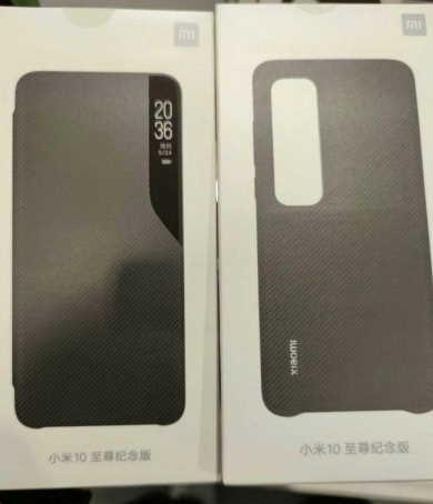 Официальные чехлы для Xiaomi Mi 10 Ultra