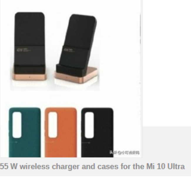Беспроводное зарядное устройство 55 Вт и чехлы для Mi 10 Ultra