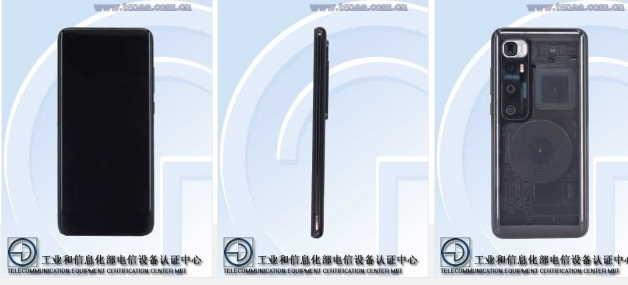 Xiaomi Mi 10 Ultra внесен в список TENAA