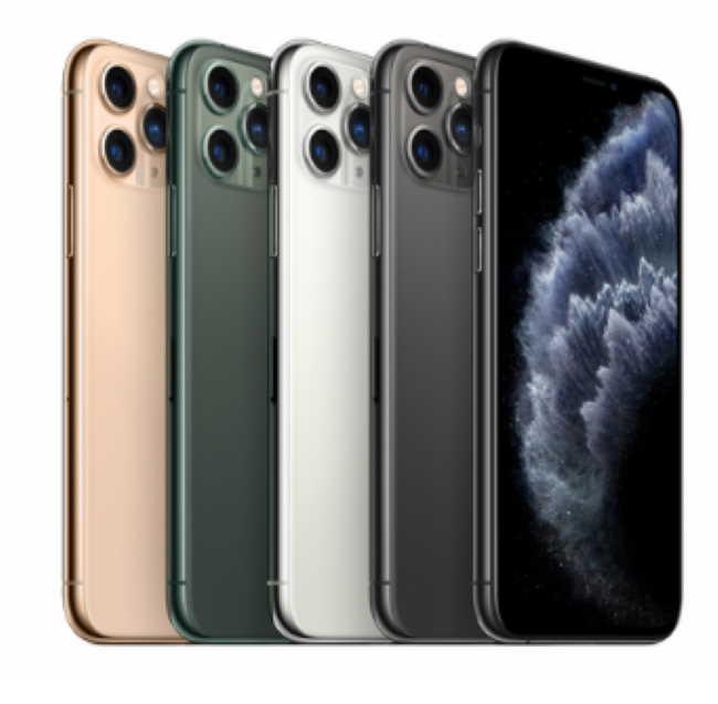 Не покупайте iPhone прямо сейчас, иначе пожалеете: iPhone 11 Pro