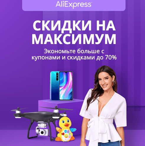 Реклама скорость интернета дорвеи на сайт казино Центральная улица (деревня Шарапово)